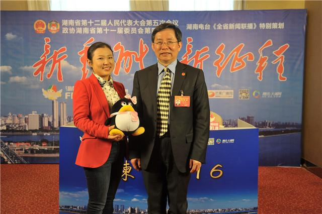 专访郴州市市长瞿海:大湘南的黄金时代