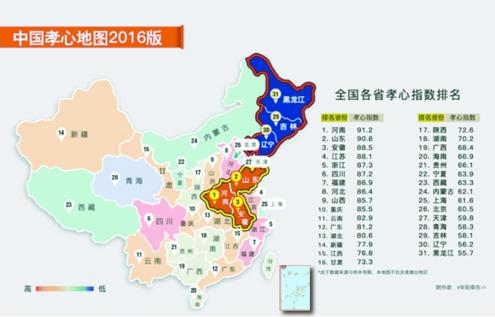 河南地区人口排名_河南省2016年艺术类统考专业合格线(3)