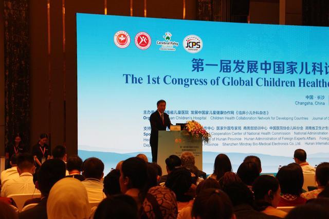 第一届发展中国家儿科论坛在湘举行 湖南省儿童医院搭建国际朋友圈