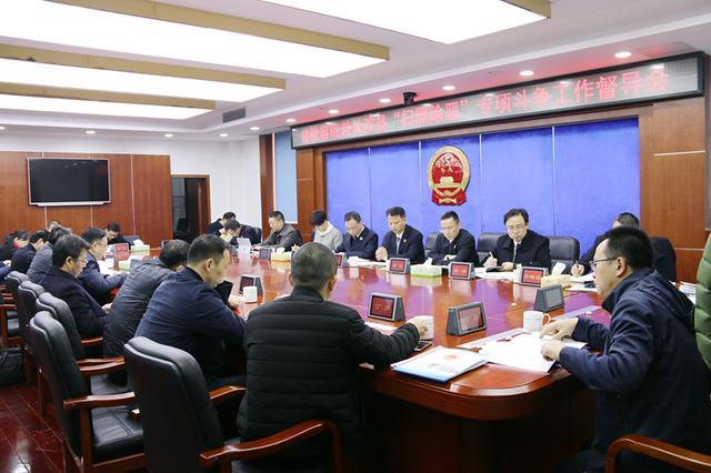 省检察院领导到长沙县督导扫黑除恶专项斗争工作