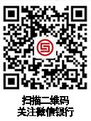 """华融湘江银行手机银行""""e把手""""三周年 推出亲情大抽奖活动"""