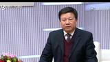 岳阳市委书记:把岳阳打造成湖南的经济新增长极