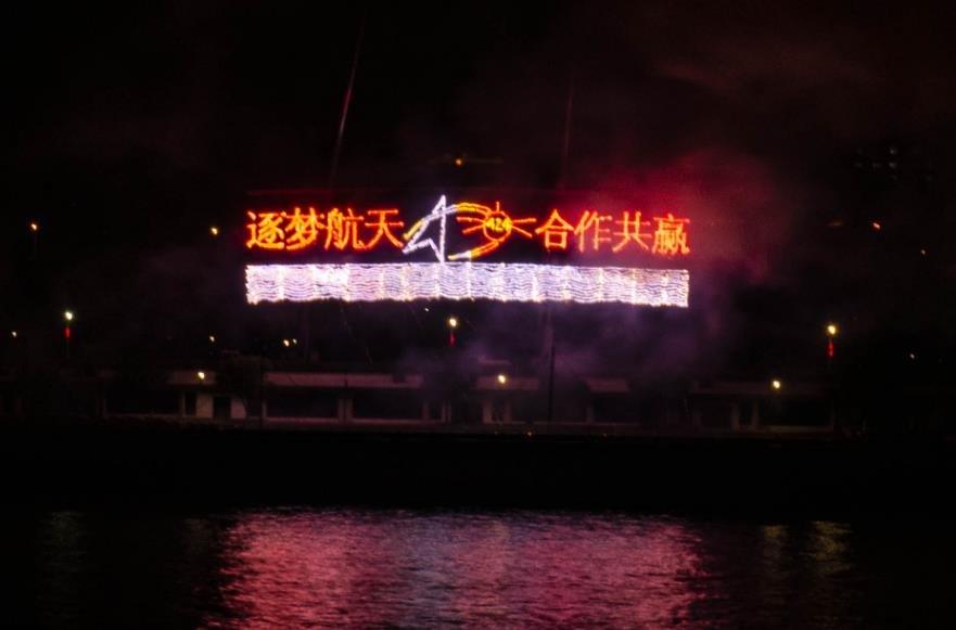 长沙橘子洲23号晚上燃放创意焰火表演