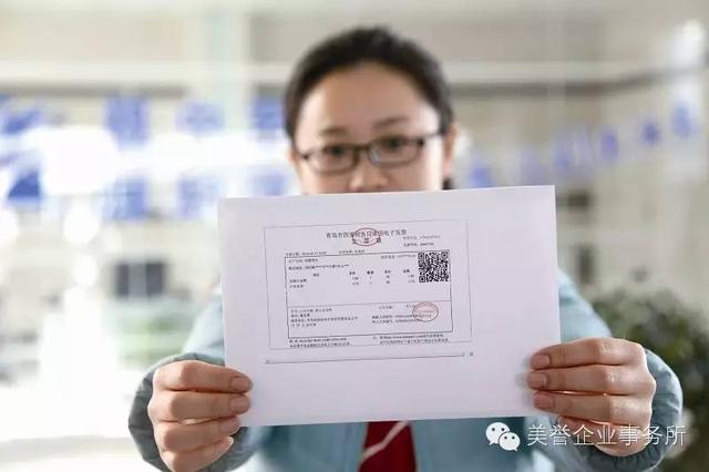 发票都可用A4纸黑白打印了 你了解电子发票么