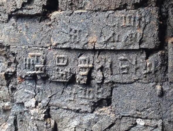 常德汉寿县发现一处东晋古墓 遗憾被摸金一空