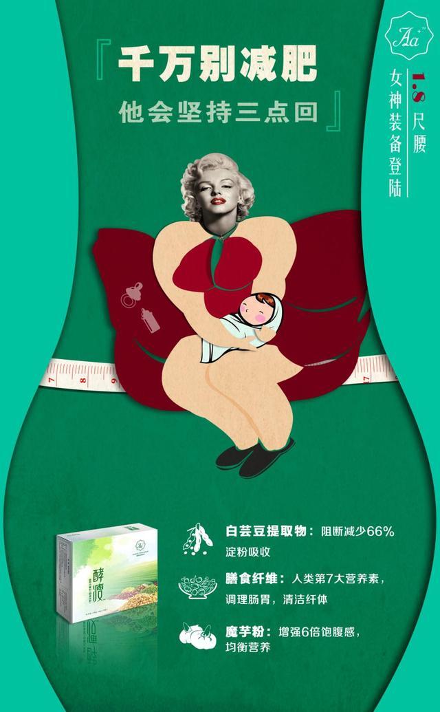 2015中国微商品牌榜颁奖盛典 AA闪耀CCTV