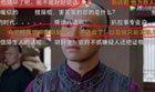 俞灏明遭遇网络暴力