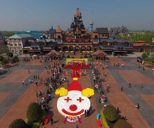 """4月29日""""第六届方特国际小丑节""""隆重开幕"""
