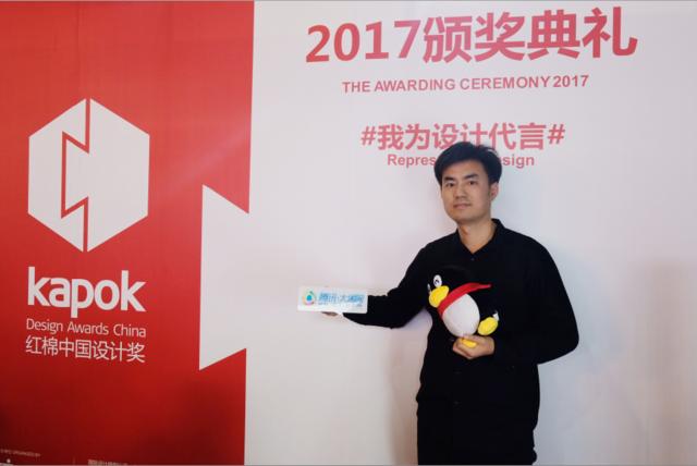 广州设计周惊艳开幕|湖湘设计师红棉设计奖·2017年度室内设计奖大放异彩