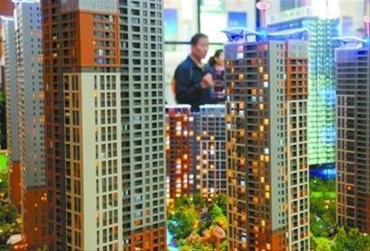 前三季度房地产信托募集规模同比增67%