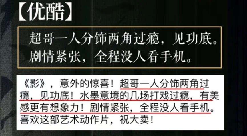 姜还是老的辣,张艺谋新电影今日上映全员演技翻新