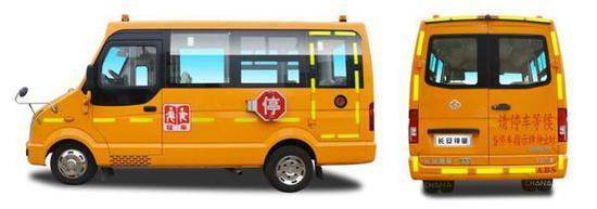 四优标杆再升级--长安神童国五校车新款上市