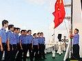 视频:中国渔政船在钓鱼岛海域举行升国旗仪式