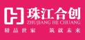 珠江¡¤愉景新城