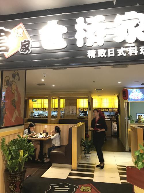 长沙老牌日式料理店七年坚持创新升级 稳坐黄金地段