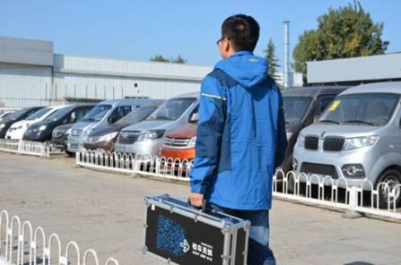 检车无忧:开通哈尔滨二手车检测服务