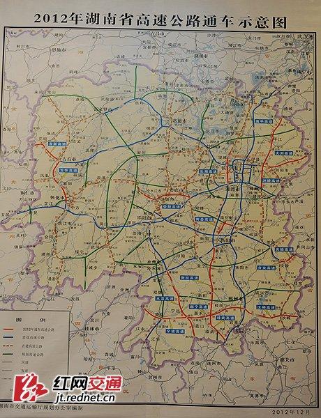 湖南高速公路网规划_三湘四水湖南省高速公路网规划示意图跟已通