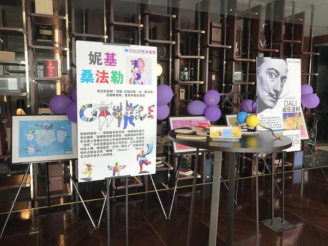 2018国际创新艺术教育论坛在长沙梅溪湖畔举行