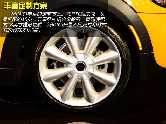 推荐ONE+/COOPER Fun 新一代MINI购车手册
