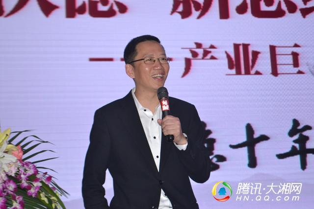 吴晓波:中产阶级没法跑赢货币泡沫