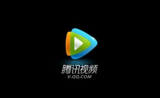 qq视频vip多少钱_姐欠襙的qq空间 视频 视频