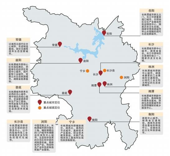 长株潭城市群规划调整 明年人均GDP目标9万元