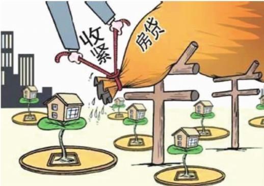年末按揭买房 利息最高多付20%