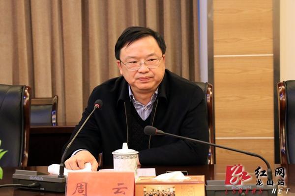 委_湘西州州委常委,宣传部部长周云兼任龙山县委书记