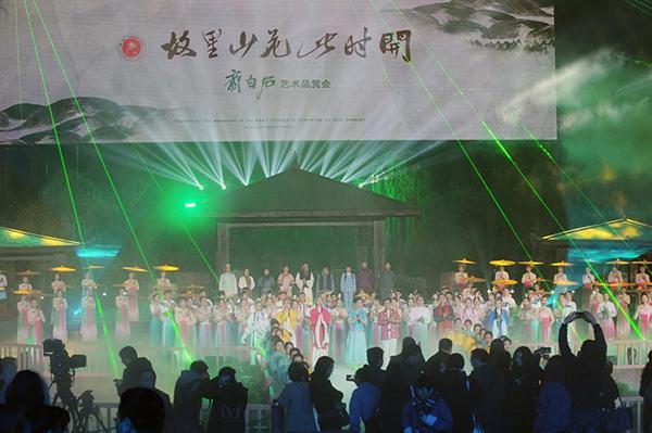 第五届齐白石文化艺术节开幕20余幅真迹首次公开展出