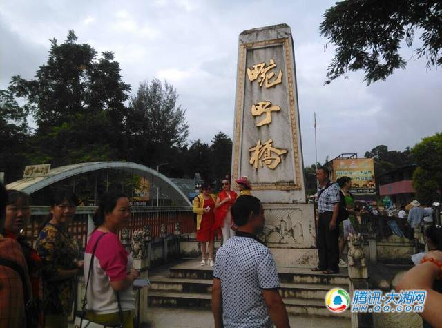 重走滇缅路:战友留居缅甸70年  湘军传信寄相思