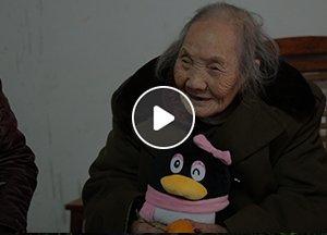 欧老:112岁老人的长寿果,也是村民的致富果