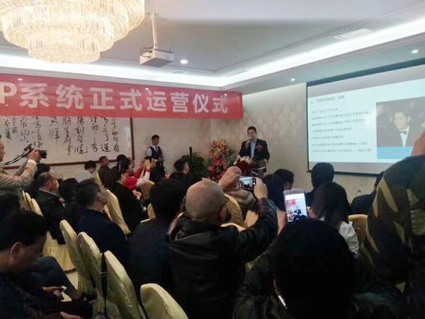 中国电子商务应用推广中心湖南办事处成立 推动互联网+精准扶贫