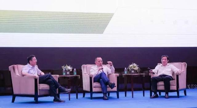 高端论坛_2017长沙农商银行高端论坛成功举办