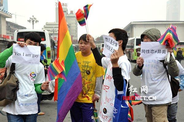 湖南长沙同性恋街头大游行 ——转载 - 老年神韵 - 老年神韵
