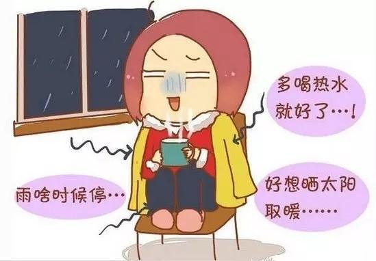 湖南人冬天要不要装地暖 吹空调对身体伤害有多大