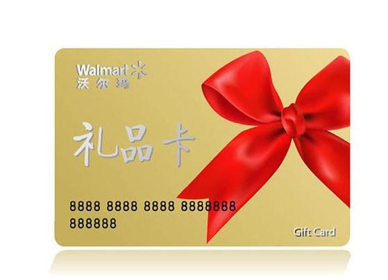 【Q友家居福利社】100元超市购物卡全城免费领