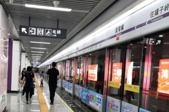 长沙地铁4号线26日发车