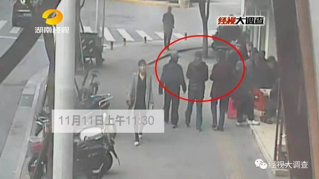 """3男子声称有""""欧元""""可廉价兑换 长沙女子被骗万元"""