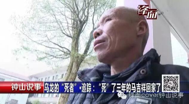 中国每年失踪人口_2012失踪人口