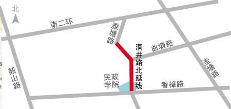 """洞井路7月""""飞跨""""民政学院 可为万家丽路分流"""