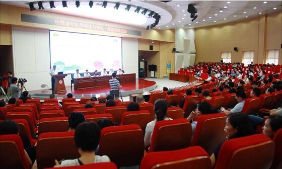 首届中国老年医学临床与转化·潇湘高峰论坛在长举行
