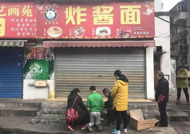 武汉一面馆老板遭杀害 疑因1元差价起争执