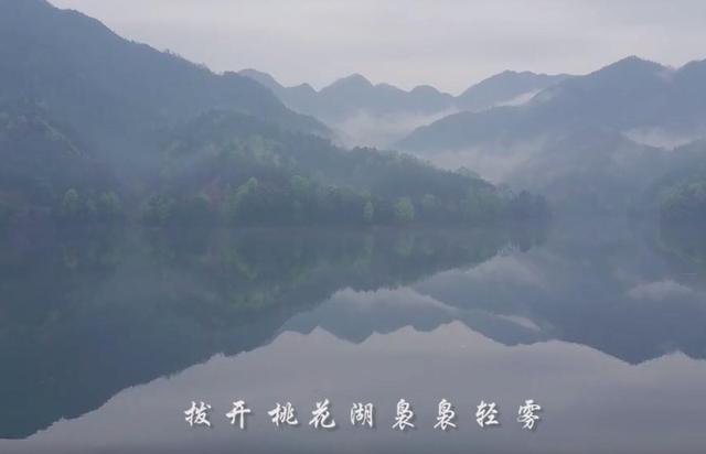 拨开桃花湖袅袅烟雾 来美丽的益阳看水