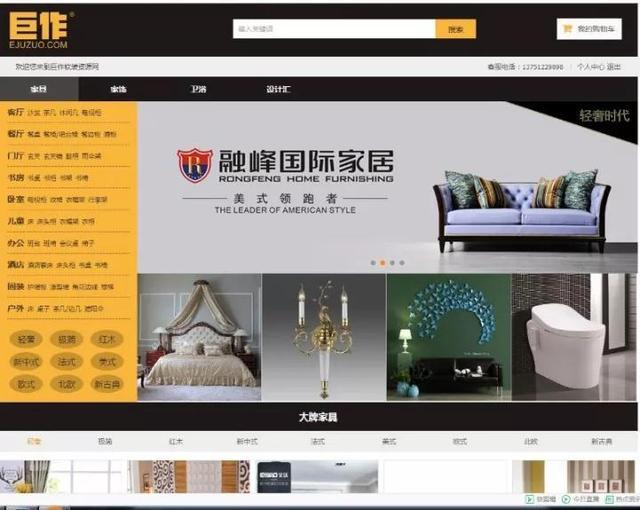 2017广州设计周 互联网+ 展品抢先看