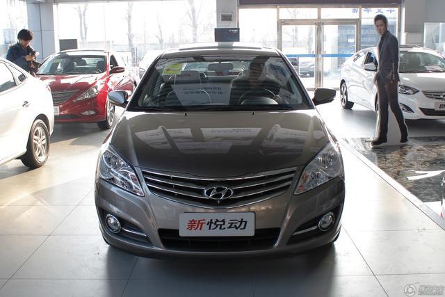 北京现代悦动最高优惠1.5万 现车在售