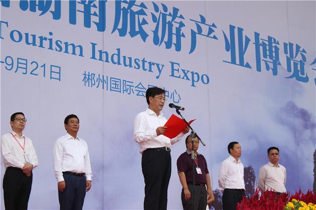 2014中国湖南旅游产业博览会今日开幕