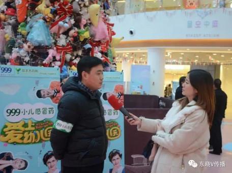 """""""爱上幼儿园""""亲子嘉年华1月7日火爆长沙"""
