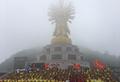 中惠旅集团在沩山温泉山庄进行大型拓展训练