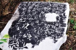 湖南邵阳发现48块摩崖石刻或刻有