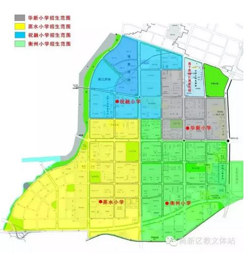 衡阳高新区公办方案2016秋季招生划片小学公万乐城小学图片